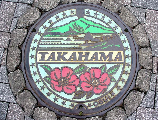 Japan's Manhole Cover Art