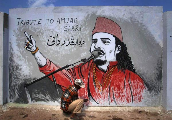 Tribute To Pakistani Sufi Singer Amjad Sabri