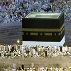Inspiring Photos of Hajj & Eid-al-Adha 2011