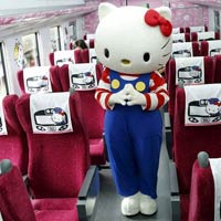 The First Ever Hello Kitty-Themed Express Train Launched In Taiwan