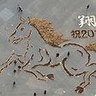 Giant Horse Sculpture Made Up of 30,000 Pine Cones