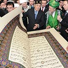 The world's biggest Quran was presented in Kazan, the capital of the Russian republic of Tatarstan. It weighs 800 kilograms and its 120 kilograms frame cover is tinseled with...