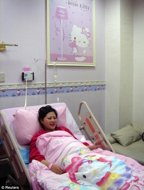 Hello Kitty-Themed Maternity Hospital