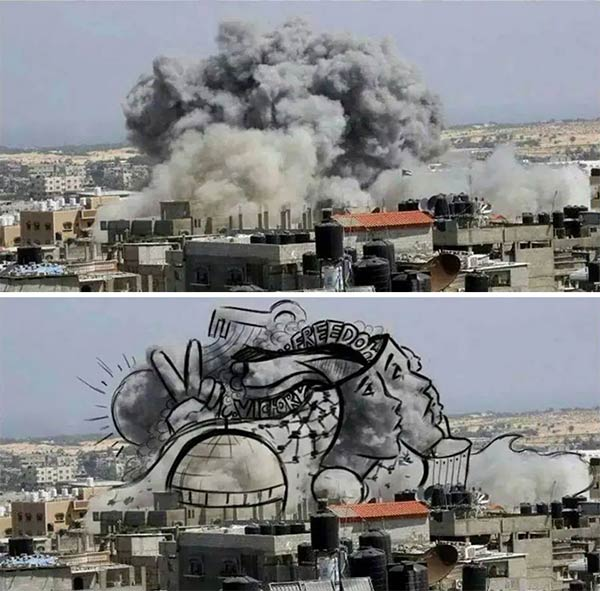 Palestinian Smoke Art