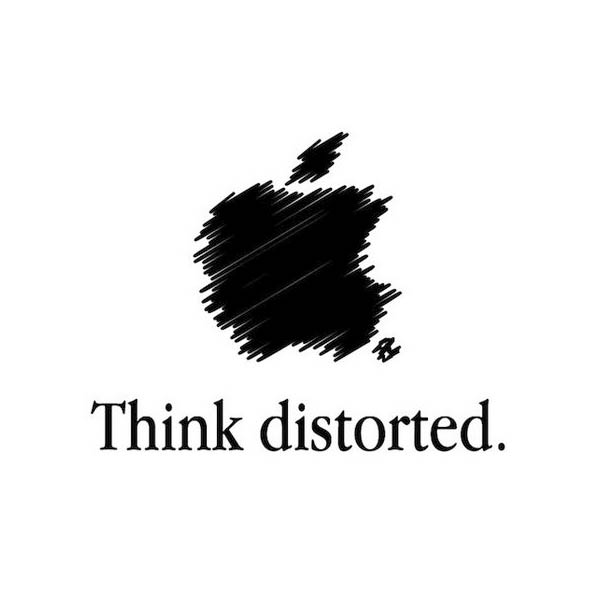 Apple Logo: Think Different By Victor Hertz